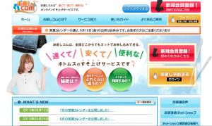 スクリーンショット 2015-06-14 10.11.13