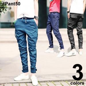 pant50-shop1