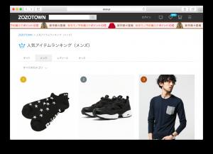 スクリーンショット 2015-09-04 12.36.08