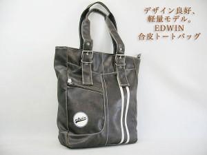 edwin50544top1