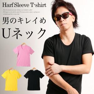 uneck-tshirts_01