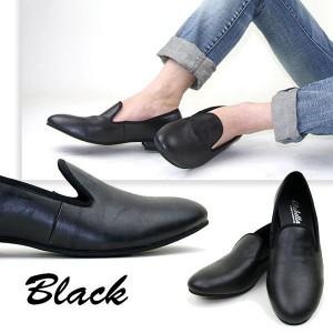 styleblockmen_sb-glbt-014_4