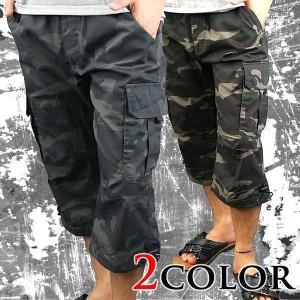 freestylewear_200103