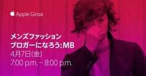 JP_GINZA_MB_facebook_newsfeed_1200x628_v1b