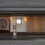 東京都内、デートや会食に使えるプチ贅沢レストランはここ!!