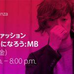 本日Apple Store銀座にて「MBトークショー」開催!!世界のアップルと協業だ!!