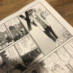 雑誌Mac Fan内の漫画「Xてんまで届け」(鈴木みそさん著)にMB掲載されておりますー!!