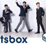 スーツのAOKIとMBが協業し、「ビジネススーツのレンタルサービス」を展開します。