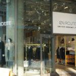 アンルート二子玉川店が2018年1月に閉店決定。ありがとうアンルート。君の思い出を語ろう。