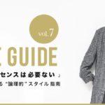 12月のご褒美買いはGUCCI/グッチで決まり!!BUYMA第7弾の連載更新されました。