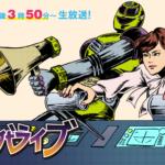 明日13日にNST(新潟地方局TV)の「八千代ライブ」に出演いたします!!