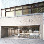 4月20日18時からアバハウス原宿にて無料トークショーを行います!!
