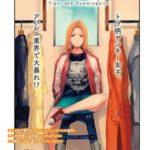 11月8日、MB監修漫画「トラとハチドリ」発売!!