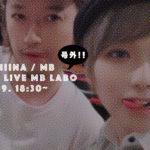 セクシー女優・椎名そらちゃんとMBが新プロジェクトローンチ!この後18時30分から生放送!